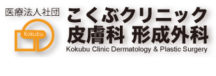 new_clinique_logo2111444-1